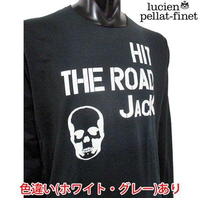 ルシアンペラフィネ Tシャツ メンズ 長袖 トップス コットン 色違いホワイト・グレーあり ロンT スカル ブラック 黒 EVH1107 BK/WH 【送料無料】 DB13S