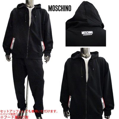 <img class='new_mark_img1' src='https://img.shop-pro.jp/img/new/icons15.gif' style='border:none;display:inline;margin:0px;padding:0px;width:auto;' /> モスキーノ(MOSCHINO) メンズ ポケットロゴ・フード裏ロゴパーカー SETUP着用可(パンツ別売り) 1709 8127 555 91S