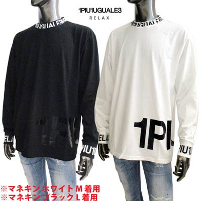 <img class='new_mark_img1' src='https://img.shop-pro.jp/img/new/icons2.gif' style='border:none;display:inline;margin:0px;padding:0px;width:auto;' />ウノピゥ 1PIU1UGUALE3 RELAX メンズ トップス ロンT 2color ネック/袖口ロゴ・裾部分ロゴプリント付ロングTシャツ 白/黒 UST-21043 SN10/SN90