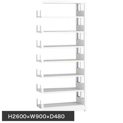 ホワイトラック スチール書架 KCJA 追加連結棚 複式 H2600×W900×D480(mm)