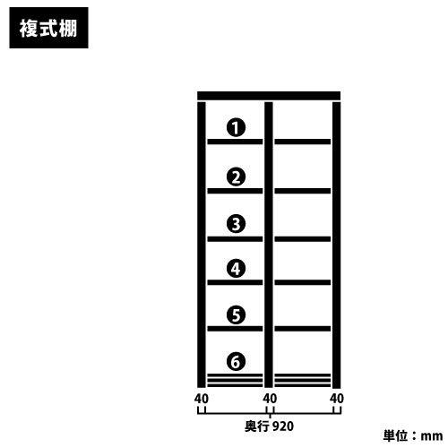 スチール書架(本棚・書棚) 複式 2連結棚 ホワイト色 H1920×W1840×D920(mm) B4対応https://img08.shop-pro.jp/PA01034/592/product/122867171_o2.jpg?cmsp_timestamp=20170927180322のサムネイル