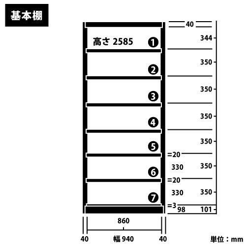スチール書架(本棚・書棚) 複式 単体棚 ホワイト色 H2585×W940×D560(mm) A4縦対応https://img08.shop-pro.jp/PA01034/592/product/125289846_o1.jpg?cmsp_timestamp=20171117111725のサムネイル