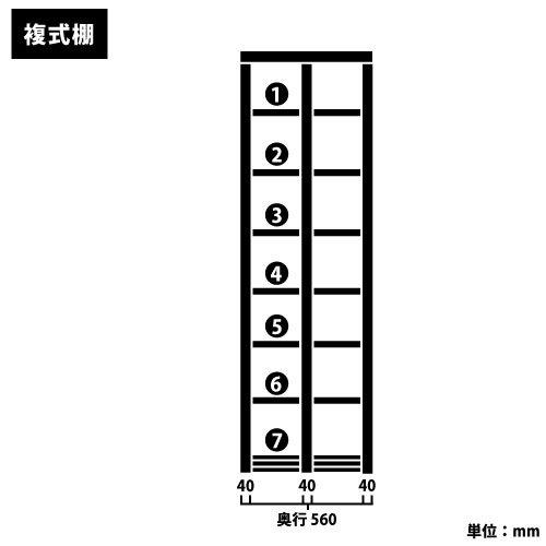 スチール書架(本棚・書棚) 複式 単体棚 ホワイト色 H2585×W940×D560(mm) A4縦対応https://img08.shop-pro.jp/PA01034/592/product/125289846_o2.jpg?cmsp_timestamp=20171117111725のサムネイル