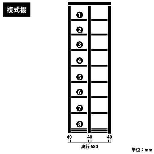 スチール書架(本棚・書棚) 複式 2連結棚 ホワイト色 H2585×W1840×D680(mm) A4横対応https://img08.shop-pro.jp/PA01034/592/product/127641197_o2.jpg?cmsp_timestamp=20180129105122のサムネイル