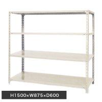 スチール棚 軽量オープン棚 H1500×W875×D600(mm) 棚板4枚の商品画像