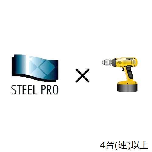 [法人限定] 原田鋼業のスチール棚製品の4台(連)以上の組立施工作業費のメイン画像