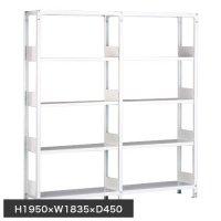 ホワイトラック 軽量書棚(本棚) KU 単式 連増(2連結棚) H1950×W1835×D450(mm)の商品画像