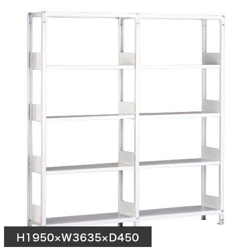 ホワイトラック 軽量書棚(本棚) KU 単式 連増(2連結棚) H1950×W3635×D450(mm)のメイン画像