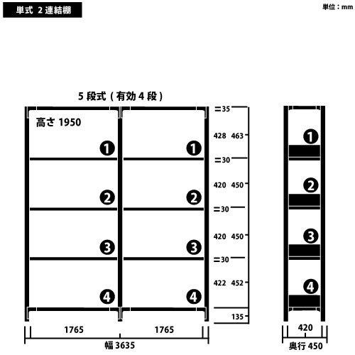 ホワイトラック 軽量書棚(本棚) KU 単式 連増(2連結棚) H1950×W3635×D450(mm)https://img08.shop-pro.jp/PA01034/592/product/143695224_o2.jpg?cmsp_timestamp=20190709211741のサムネイル