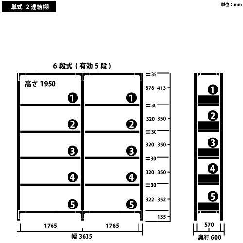ホワイトラック 軽量書棚(本棚) KU 単式 連増(2連結棚) H1950×W3635×D600(mm)https://img08.shop-pro.jp/PA01034/592/product/143695225_o1.jpg?cmsp_timestamp=20190709211953のサムネイル