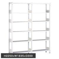 ホワイトラック 軽量書棚(本棚) KU 単式 連増(2連結棚) H2250×W1835×D300(mm)の商品画像