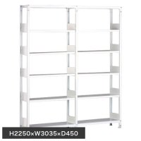 ホワイトラック 軽量書棚(本棚) KU 単式 連増(2連結棚) H2250×W3035×D450(mm)の商品画像