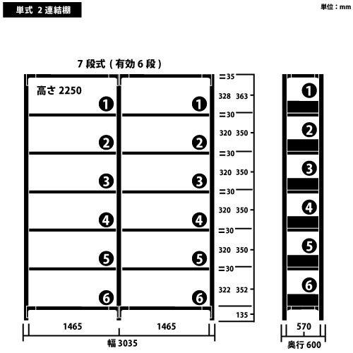 ホワイトラック 軽量書棚(本棚) KU 単式 連増(2連結棚) H2250×W3035×D600(mm)https://img08.shop-pro.jp/PA01034/592/product/144306870_o1.jpg?cmsp_timestamp=20190710104907のサムネイル