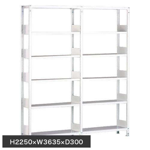 ホワイトラック 軽量書棚(本棚) KU 単式 連増(2連結棚) H2250×W3635×D300(mm)のメイン画像
