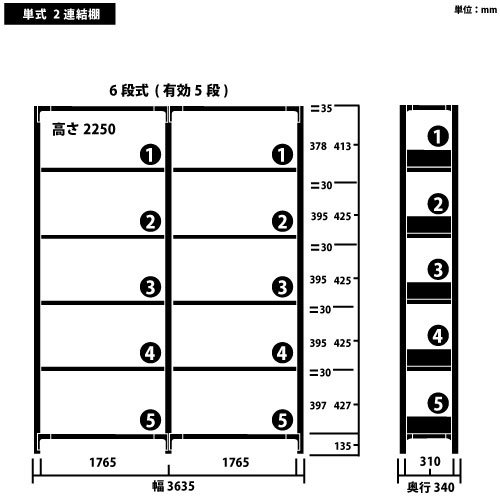 ホワイトラック 軽量書棚(本棚) KU 単式 連増(2連結棚) H2250×W3635×D340(mm)https://img08.shop-pro.jp/PA01034/592/product/144306872_o2.jpg?cmsp_timestamp=20190710104910のサムネイル