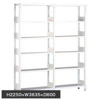 ホワイトラック 軽量書棚(本棚) KU 単式 連増(2連結棚) H2250×W3635×D600(mm)の商品画像