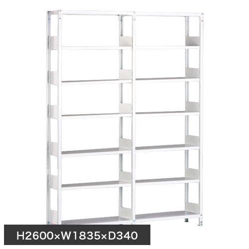 ホワイトラック 軽量書棚(本棚) KU 単式 連増(2連結棚) H2600×W1835×D340(mm)のメイン画像