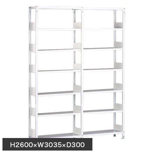 ホワイトラック 軽量書棚(本棚) KU 単式 連増(2連結棚) H2600×W3035×D300(mm)のメイン画像