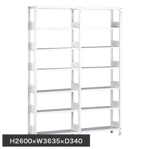 ホワイトラック 軽量書棚(本棚) KU 単式 連増(2連結棚) H2600×W3635×D340(mm)のメイン画像