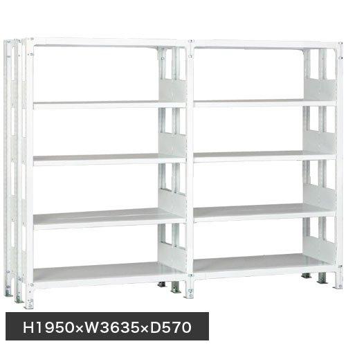 ホワイトラック 軽量書棚(本棚) KU 複式 連増(2連結棚) H1950×W3635×D570(mm)のメイン画像
