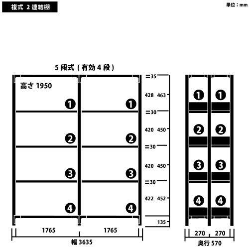 ホワイトラック 軽量書棚(本棚) KU 複式 連増(2連結棚) H1950×W3635×D570(mm)https://img08.shop-pro.jp/PA01034/592/product/144414418_o2.jpg?cmsp_timestamp=20190716134055のサムネイル