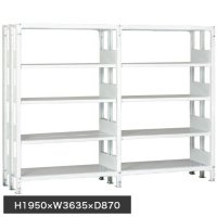 ホワイトラック 軽量書棚(本棚) KU 複式 連増(2連結棚) H1950×W3635×D870(mm)の商品画像
