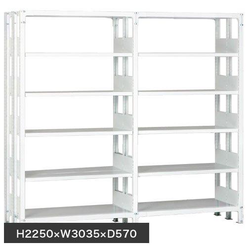 ホワイトラック 軽量書棚(本棚) KU 複式 連増(2連結棚) H2250×W3035×D570(mm)のメイン画像