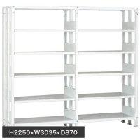 ホワイトラック 軽量書棚(本棚) KU 複式 連増(2連結棚) H2250×W3035×D870(mm)の画像