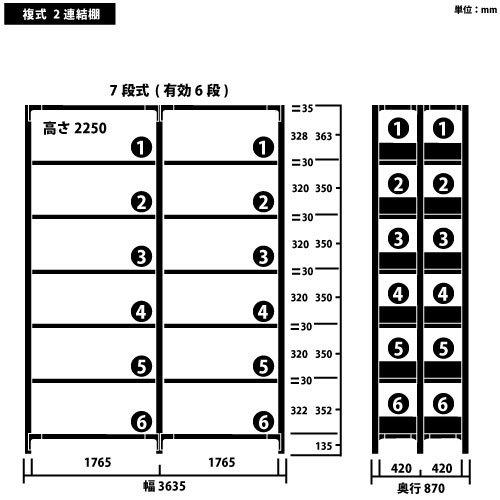ホワイトラック 軽量書棚(本棚) KU 複式 連増(2連結棚) H2250×W3635×D870(mm)https://img08.shop-pro.jp/PA01034/592/product/144681315_o1.jpg?cmsp_timestamp=20190730091327のサムネイル
