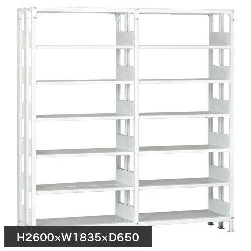 ホワイトラック 軽量書棚(本棚) KU 複式 連増(2連結棚) H2600×W1835×D650(mm)のメイン画像