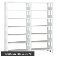 ホワイトラック 軽量書棚(本棚) KU 複式 連増(2連結棚) H2600×W1835×D870(mm)の商品画像