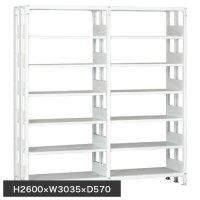 ホワイトラック 軽量書棚(本棚) KU 複式 連増(2連結棚) H2600×W3035×D570(mm)の画像