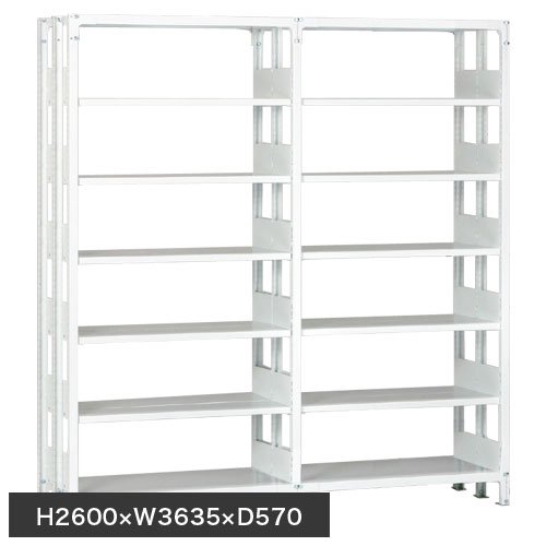 ホワイトラック 軽量書棚(本棚) KU 複式 連増(2連結棚) H2600×W3635×D570(mm)のメイン画像