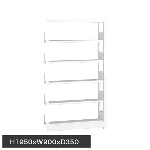 ホワイトラック スチール書架 KCJA 追加連結棚 単式 H1950×W900×D350(mm)のメイン画像