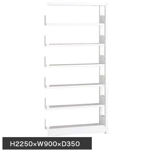 ホワイトラック スチール書架 KCJA 追加連結棚 単式 H2250×W900×D350(mm)のメイン画像