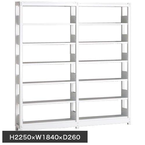 ホワイトラック スチール書架 KCJA 単式 連増(2連結棚) H2250×W1840×D260(mm)のメイン画像