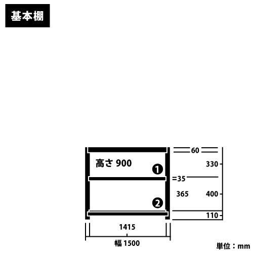 スチール棚 中軽量200kg基本(単体棚) H900×W1500×D450(mm) 棚板3枚https://img08.shop-pro.jp/PA01034/592/product/147878691_o1.jpg?cmsp_timestamp=20200108091859のサムネイル