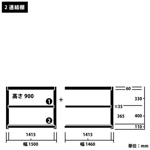 スチール棚 中軽量200kg連増(2連結棚) H900×W2960×D450(mm) 棚板6枚https://img08.shop-pro.jp/PA01034/592/product/148018008_o1.jpg?cmsp_timestamp=20200116103229のサムネイル
