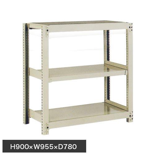 スチール棚 中量300kg基本(単体棚) H900×W900×D750(mm) 棚板3セット ※柱芯寸法のメイン画像