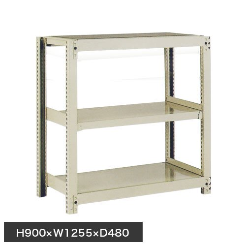 スチール棚 中量300kg基本(単体棚) H900×W1200×D450(mm) 棚板3枚 ※柱芯寸法のメイン画像