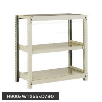 スチール棚 中量300kg基本(単体棚) H900×W1200×D750(mm) 棚板3セット ※柱芯寸法の商品画像