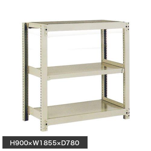 スチール棚 中量300kg基本(単体棚) H900×W1800×D750(mm) 棚板3セット ※柱芯寸法のメイン画像