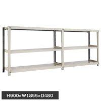 スチール棚 中量300kg連増(2連結棚) H900×W1800×D450(mm) 棚板6枚 ※柱芯寸法の画像