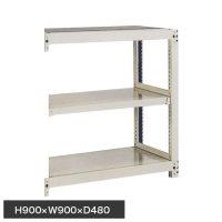 スチール棚 中量300kg追加連結棚 H900×W900×D450(mm) 棚板3枚 ※柱芯寸法の商品画像