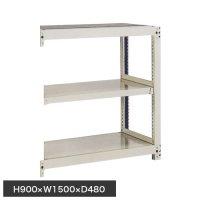 スチール棚 中量300kg追加連結棚 H900×W1500×D450(mm) 棚板3枚 ※柱芯寸法の商品画像