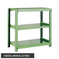 スチール棚 中量500kg基本(単体棚) H900×W900×D750(mm) 棚板3セット ※柱芯寸法の商品画像