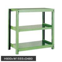 スチール棚 中量500kg基本(単体棚) H900×W1500×D450(mm) 棚板3枚 ※柱芯寸法の商品画像