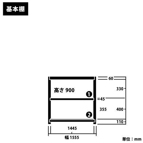 スチール棚 中量500kg基本(単体棚) H900×W1500×D600(mm) 棚板3枚 ※柱芯寸法https://img08.shop-pro.jp/PA01034/592/product/149878839_o1.jpg?cmsp_timestamp=20200401100808のサムネイル