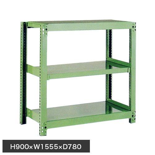 スチール棚 中量500kg基本(単体棚) H900×W1500×D750(mm) 棚板3セット ※柱芯寸法のメイン画像