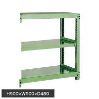 スチール棚 中量500kg追加連結棚 H900×W900×D450(mm) 棚板3枚 ※柱芯寸法の商品画像